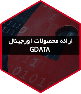 antivirus GDATA