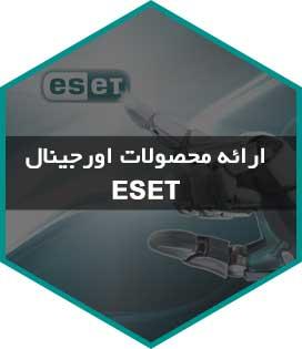 antivirus ESET NODE32
