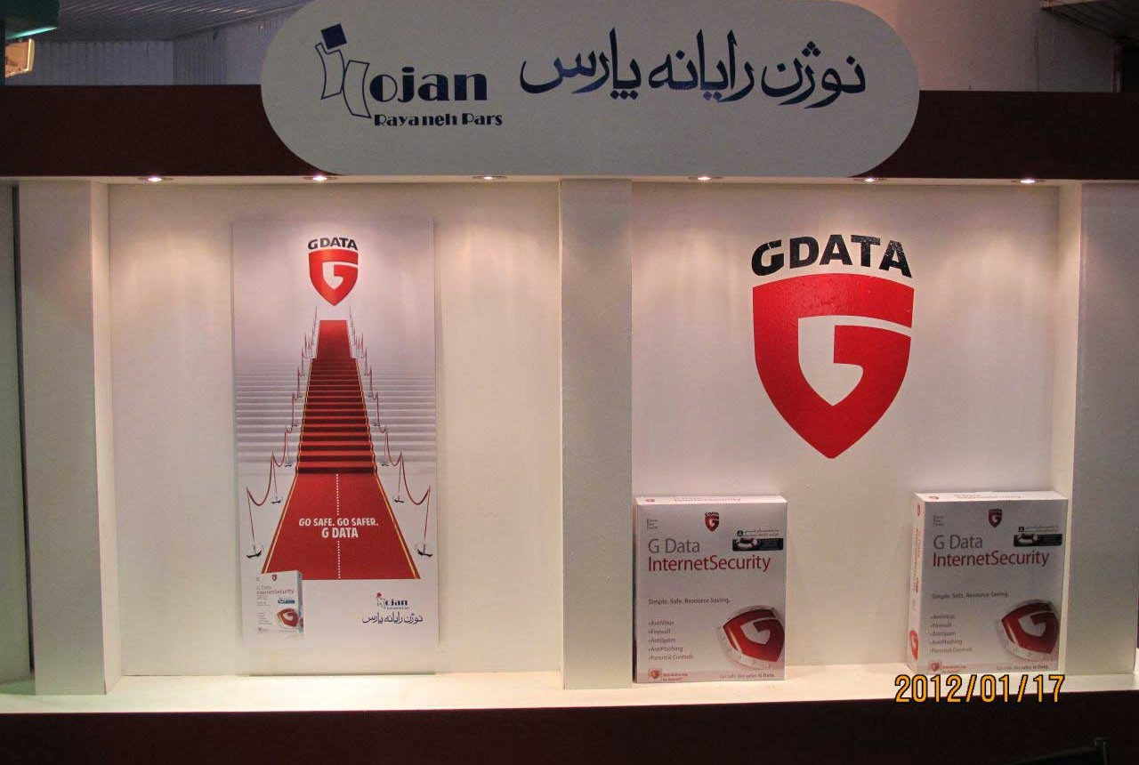 International-Exhibition-antivirus-(1)