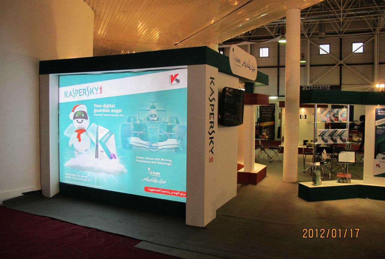 International-Exhibition-antivirus-(12)
