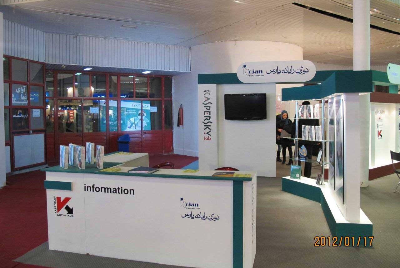 International-Exhibition-antivirus-(15)