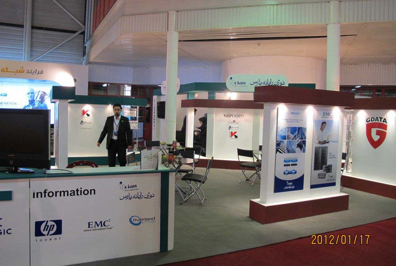 International-Exhibition-antivirus-(16)