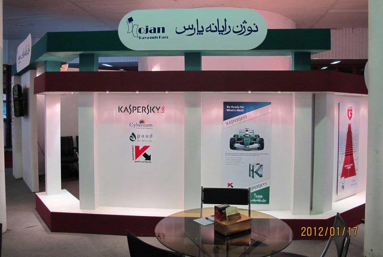 International-Exhibition-antivirus-(18)