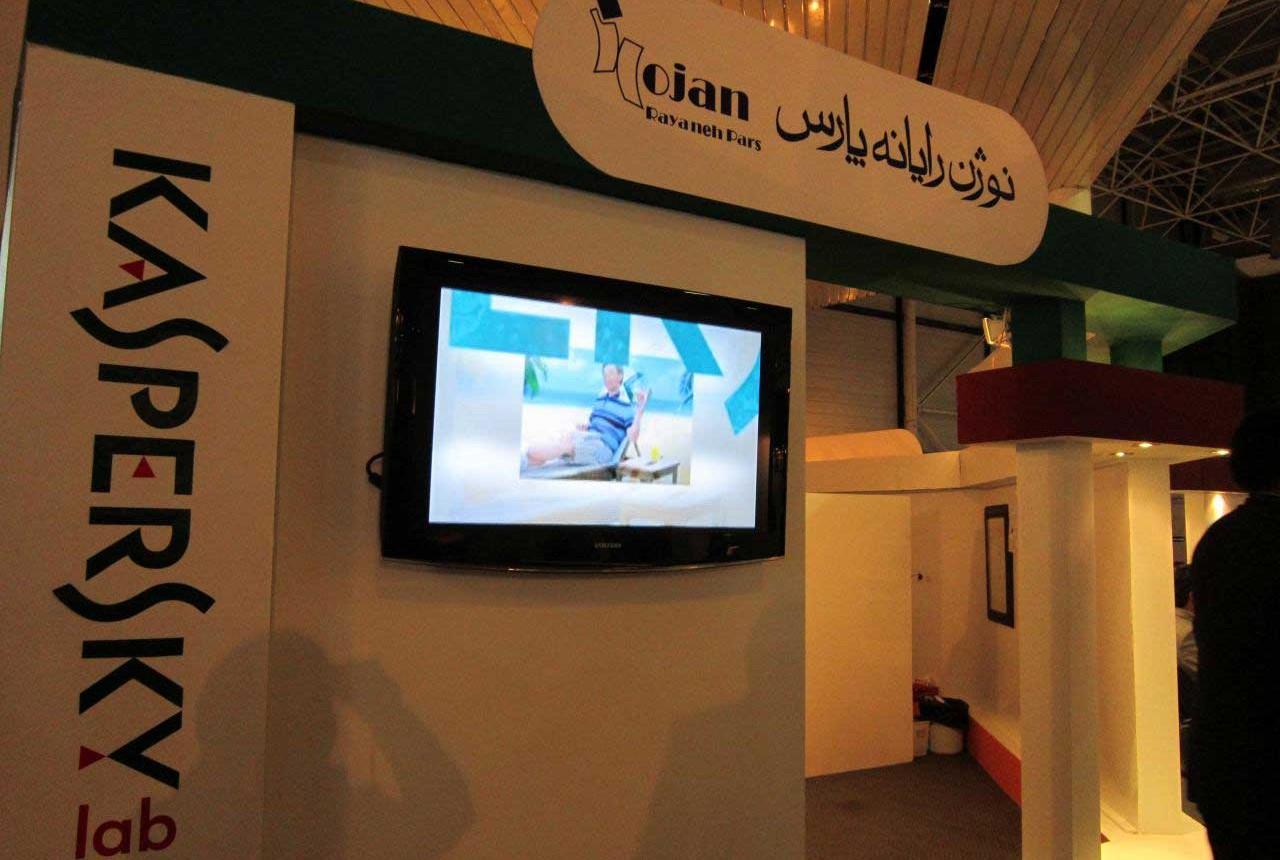 International-Exhibition-antivirus-(19)