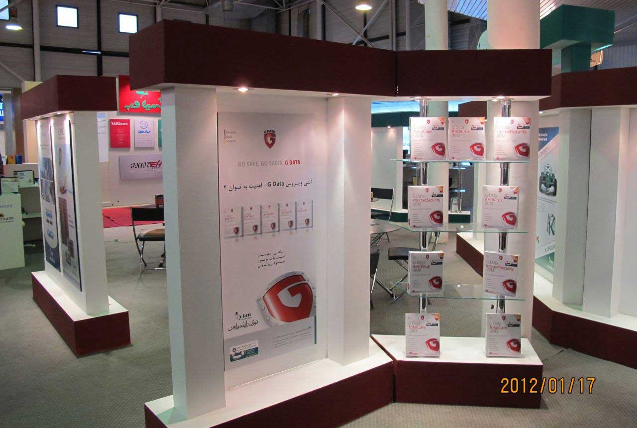International-Exhibition-antivirus-(2)