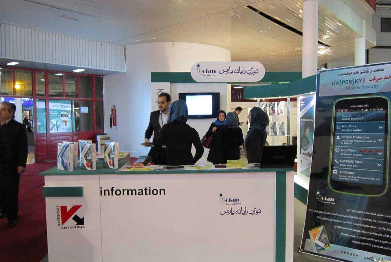 International-Exhibition-antivirus-(20)