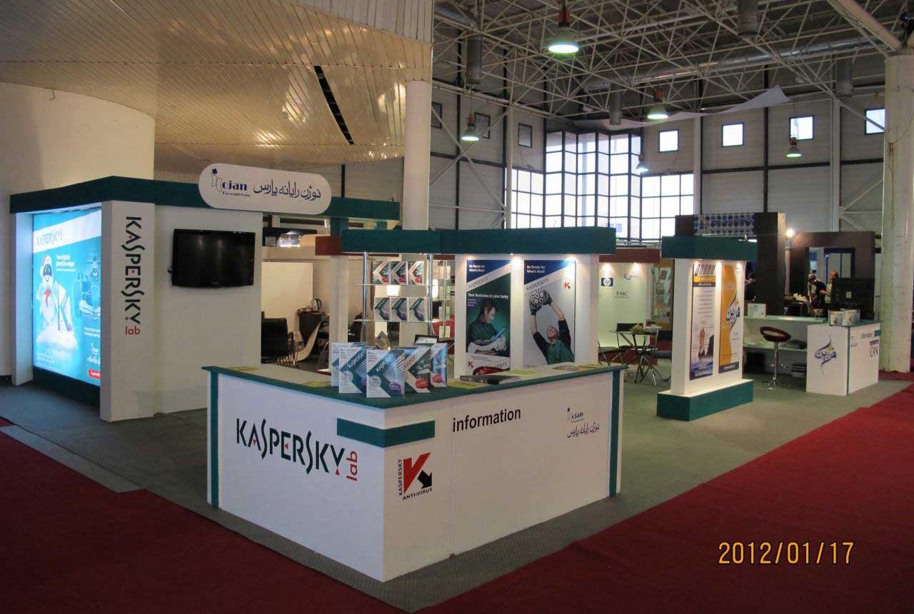 International-Exhibition-antivirus-(21)