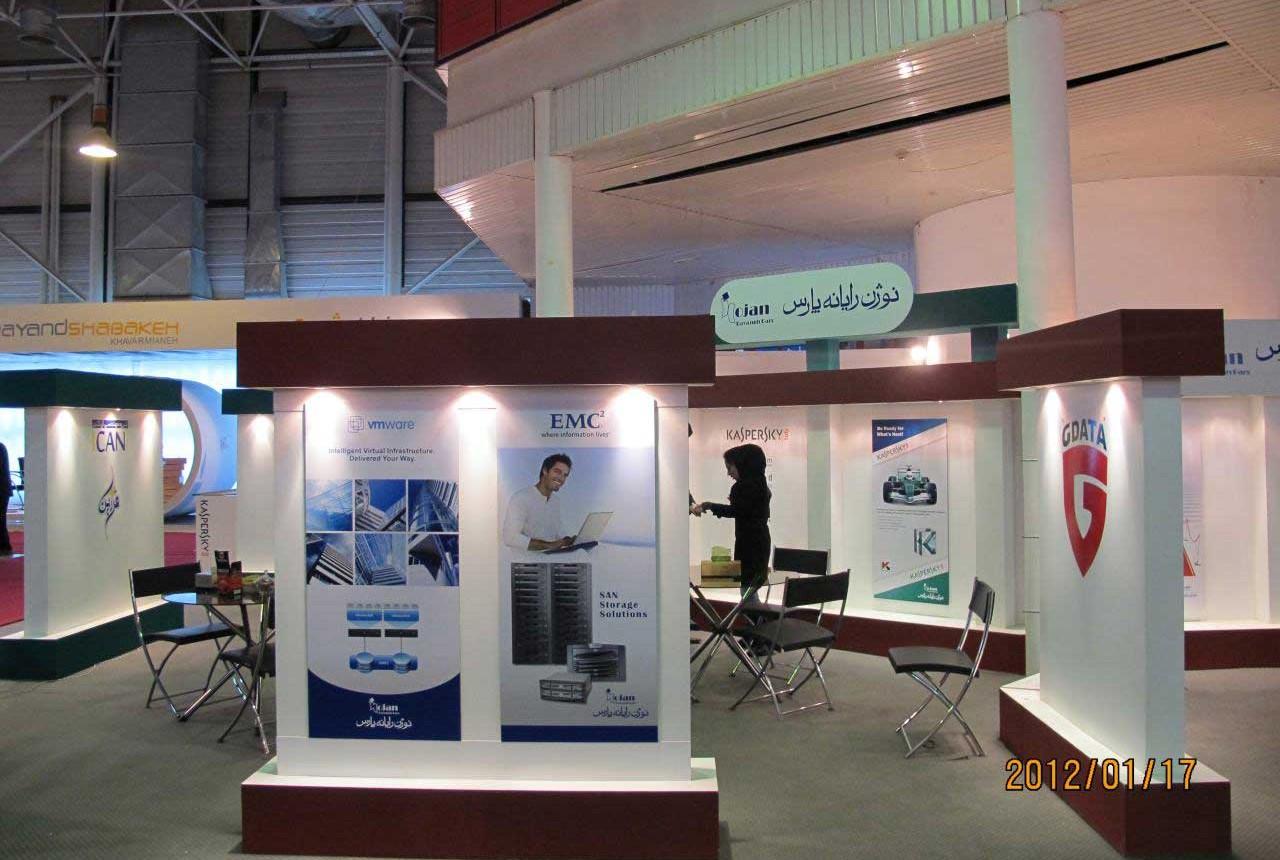 International-Exhibition-antivirus-(3)