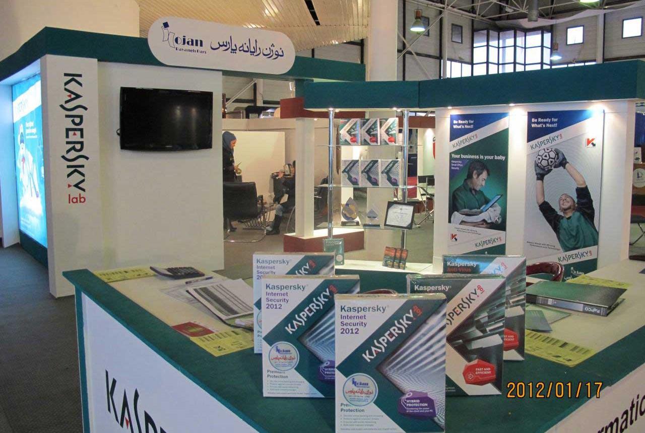 International-Exhibition-antivirus-(7)
