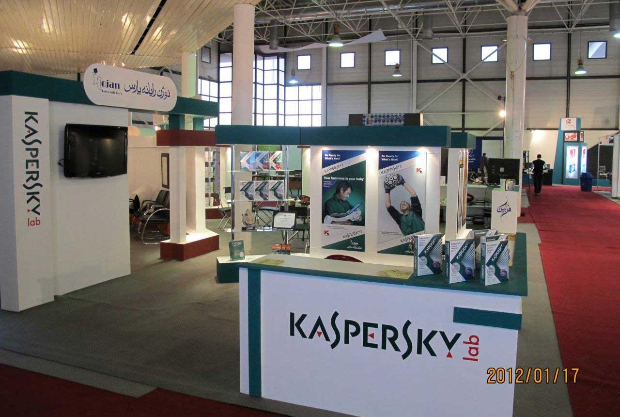 International-Exhibition-antivirus-(8)